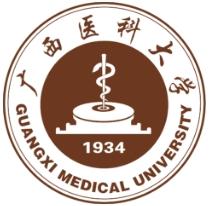 广西医科大学转化医学研究中心