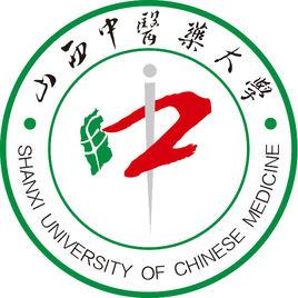 山西中医药大学