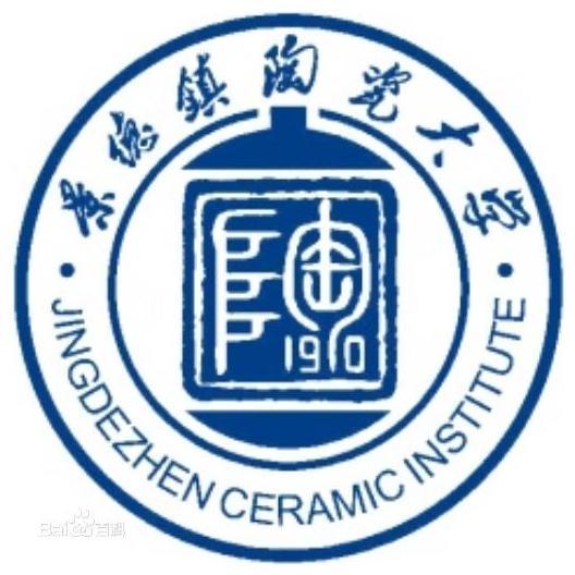 景德镇陶瓷大学